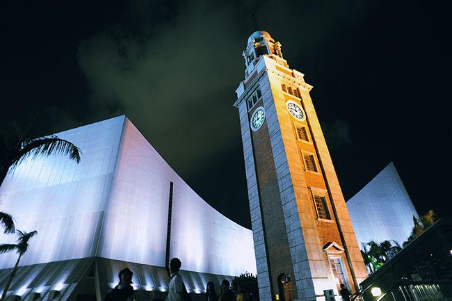 Clocktower HK