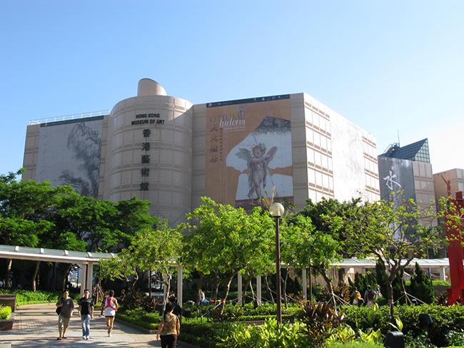 Modern Art Museum Hongkong