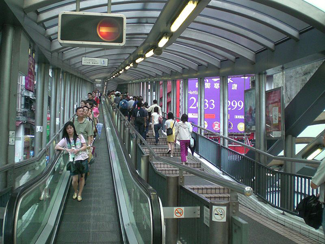 HK Rolltreppe