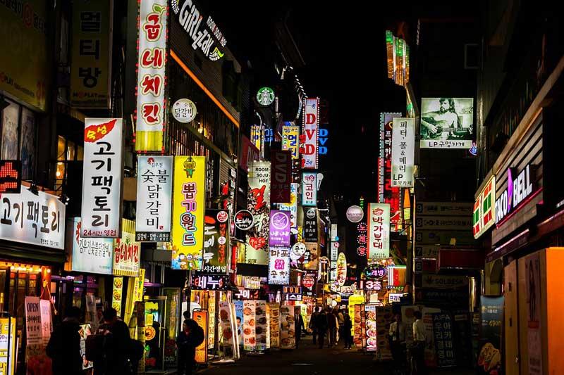 Ausgehen in Gangnam