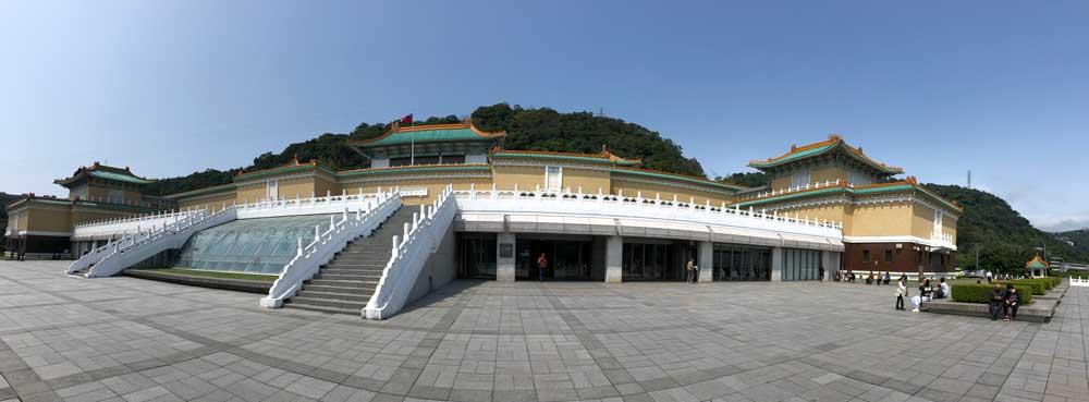 Palastmuseum in Taipeh